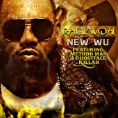 The New Wu