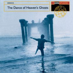 Dance of Heaven's Ghosts