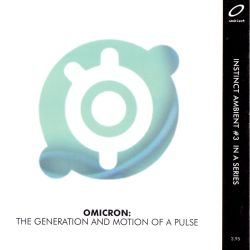 The Generation and Motion of a Pulse