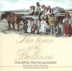 Time of Balkans