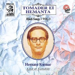 Hemant Kumar Live in London