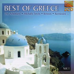 Best of Greece, Vol. 1