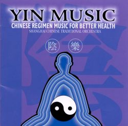 Shanghai Chinese Traditional Orchestra - Yin Music