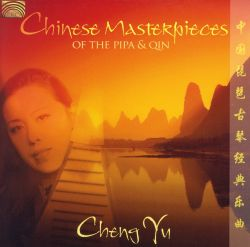 Chinese Masterpieces of the Pipa and Quin