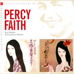 Percy Faith - Koga Melodies/Ryoichi Hatori Melodies