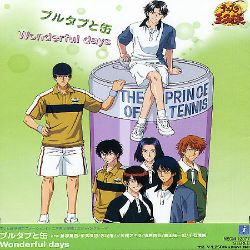 Prince of Tennis: Wonderul Days - Original Soundtrack