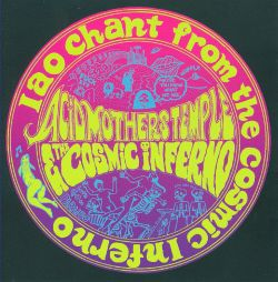 IAO Chant from the Cosmic Inferno