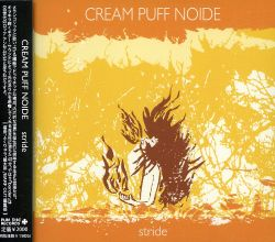 Cream Puff Noide - Stride