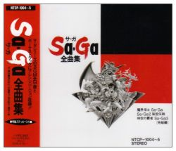Original Game Soundtrack - Sa-GA Collection