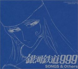 Original Soundtrack - Galaxy Express 999 Eternal Edition File Nos.7 & 8