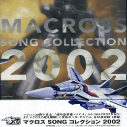 Original Soundtrack - Macross Song Collection 2002