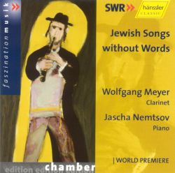 Wolfgang Meyer - Jewish Songs without Words