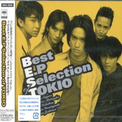 Tokio - Best EP Selection of Tokio