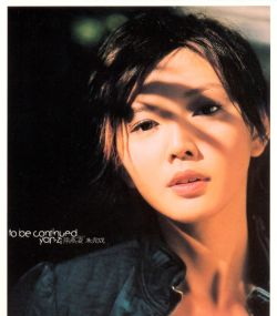Stefanie Sun - To Be Continued...