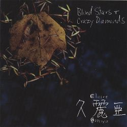 Claire Gonwa - Blind Stars and Crazy Diamonds