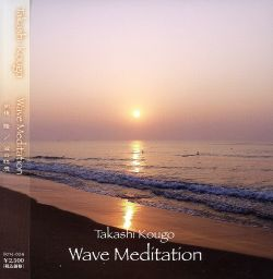 Takashi Kohgo - Wave Meditation