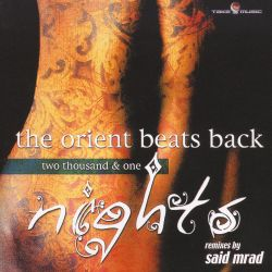 Two Thousand and One Nights