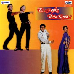 Original Soundtrack - Hum Aapke Hain Koun