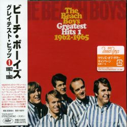 Greatest Hits 1961-1965, Vol. 1
