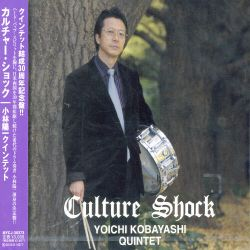 Yoichi Kobayashi - Culture Shock