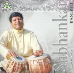 Subhankar Banerjee - The Tabla Series