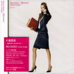 Nana Katase - Galaxy: Perfect Singles