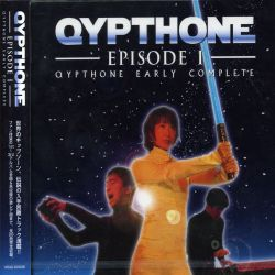 Episode 1: Qypthone Early Complete
