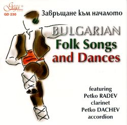 Petko Radev - Bulgarian Folk Songs and Dances