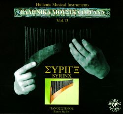 Panos Stefos - Hellenic Musical Instruments, Vol. 13