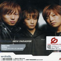 W-inds - New Paradise