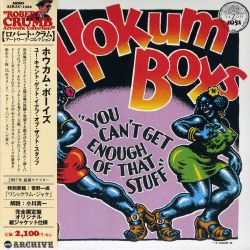 You Can't Get Enough of That Stuff - The Hokum Boys