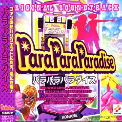 Original Soundtrack - Para Para Paradise