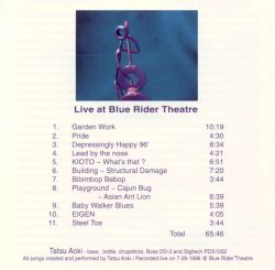 Live at the Blue Rider Theater