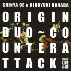 Shinya Ohe - Origin Duo Counterattack