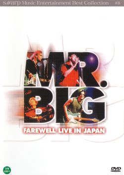 Farewell: Live in Japan - Mr. Big