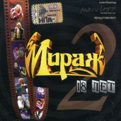 Mirage - 18 Years, Vol. 2
