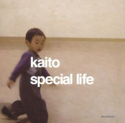 Special Life