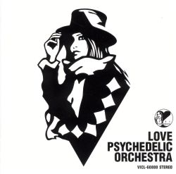 Love Psychedelic Orchestra