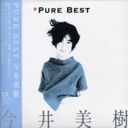 Miki Imai - Pure Best