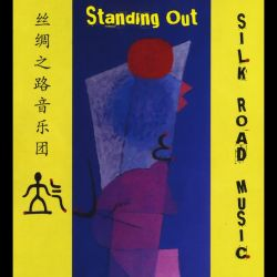 Silk Road Music - Standing Out
