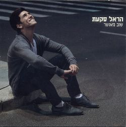 Harel Skaat - Happy Again
