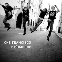 Che Francisco - Selected