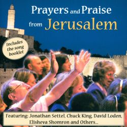 Hataklit - Prayers and Praise from Jerusalem