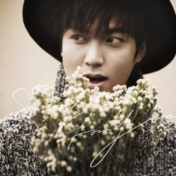 Min Ho Lee - Song For You