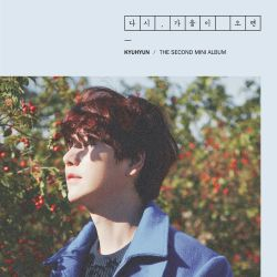Fall, Once Again - The Second Mini Album
