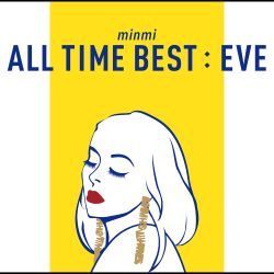 All Time Best: Eve