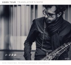 Oded Tzur - Translator's Note