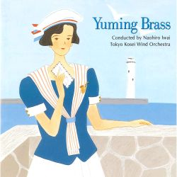Yuming Brass