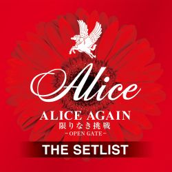 Alice Again Kagirinaki Chousen: Open Gate [The Setlist]