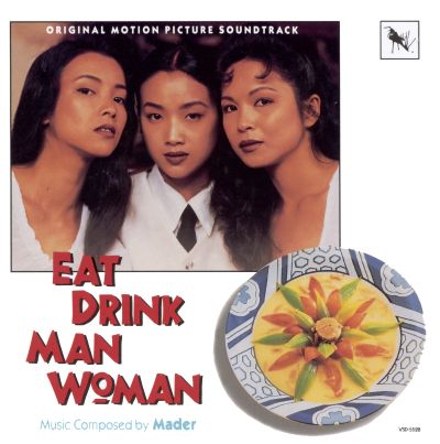 eat drink man woman stream